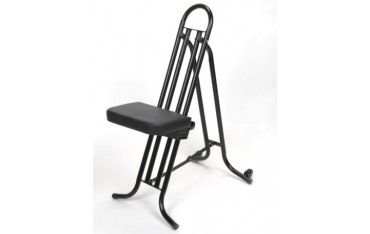 NightSky Observing Chair